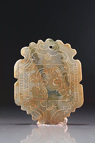 Chinese Jade Pendant.