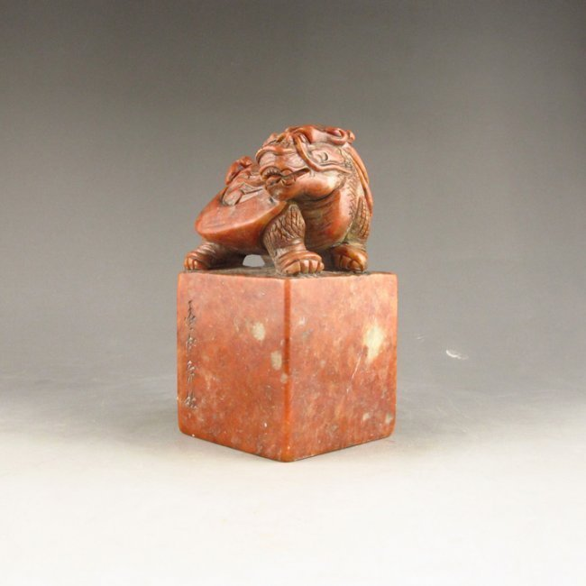 Large Chinese Shoushan Stone Seal; Dragon Turtle.