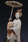 Japanese Carved Ivory Figure; Geisha.