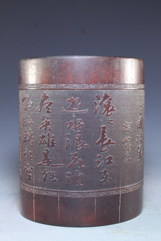 Finely Carved 19th C. Chinese Bamboo Brush Pot.