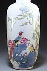 Chinese Famille Rose Enameled Porcelain Vase.