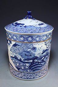 Chinese Blue & White Porcelain Lidded Jar.