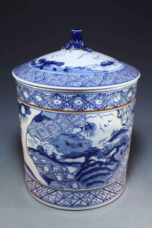Chinese Blue & White Porcelain Lidded Jar.