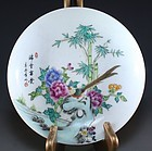 Beautiful Chinese Famille Rose Enameled Porcelain Bowl.