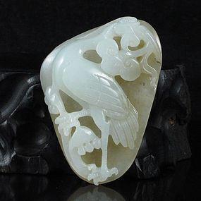 Chinese Natural Hetian Jade Pendant.