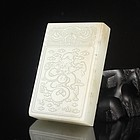 Chinese Natural Hetian Jade Pendant; Dragon.