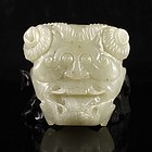 Chinese Natural Hetian Jade Carving; Belt Buckle.