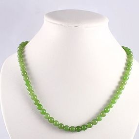 Chinese Natural Green Hetian Jade Necklace.