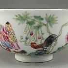 Chinese Famille Rose Enameled Porcelain Bowl.