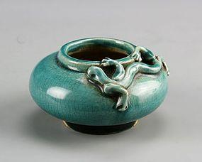 Antique Chinese Porcelain Brush Washer.