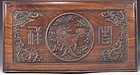 Chinese Carved Natural Sandalwood Box.