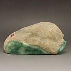Chinese Natural Jadeite Boulder.