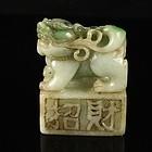 Chinese Natural Jadeite Pi Xiu Dragon Seal.