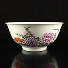 Fine Chinese Famille Rose Enameled Porcelain Bowl.
