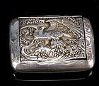 19th C. Chinese Silver Box.
