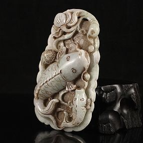 Chinese Natural Jadeite pendant; Fish & Lotus.