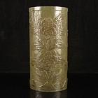 Chinese Natural Hetian Jade Carving, Brush Pot.