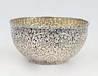 Fine Sterling Silver Bowl; J.E. Caldwell & Co.