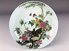 Rare Small Chinese Porcelain Bowl. Republic Pd.