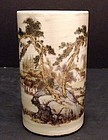 Fine Chinese Enameled Porcelain Brush Pot.