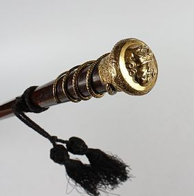 19th C. Gilt Metal-Topped Treen Cane/Walking Stick.