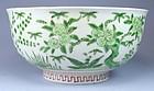 Chinese Enameled Porcelain Famille Verte Bowl, Ca 1860'S.