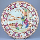 18th C. Chinese Mandarin Enameled Porcelain Plate.