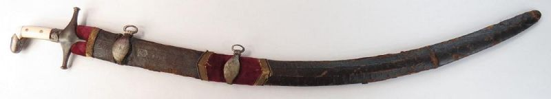 PERSIAN SHAMSHIR SWORD