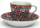 Worcester Queen Charlotte cup and saucer, BFB