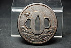 Tsuba with a Bird on Waves, Japan, Edo Period