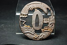 Tsuba with an Eagle on a Pine Tree, Japan, Mid Edo