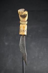 Rare Dagger, Indonesia, Borneo Isl.