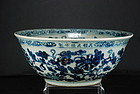 Important & Very Rare Porcelain Bowl, Ming Period
