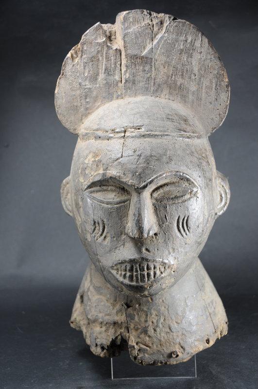 Rare Helmet Mask, Nigeria, Idoma Peoples