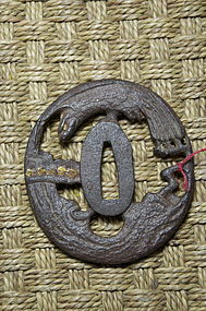 Samurai Sword Guard, Japan, Early Edo Per.
