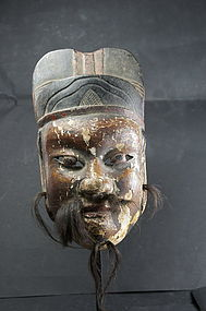 Nuo Theater Mask of Master Jiang, China, 19th C.