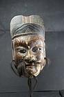 Nuo Theater Mask of Master Jiang, China, 19th C.