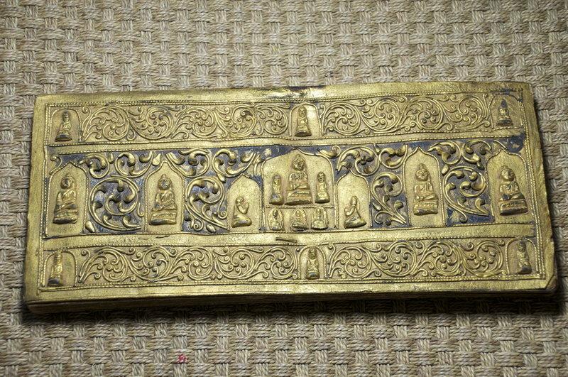 Rare Buddhist Book of Sutras, Burma, 19th C.