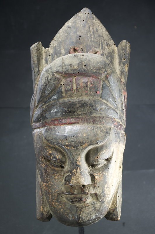 """Nuo"" Theater Mask of Judge Bao, 19th C."