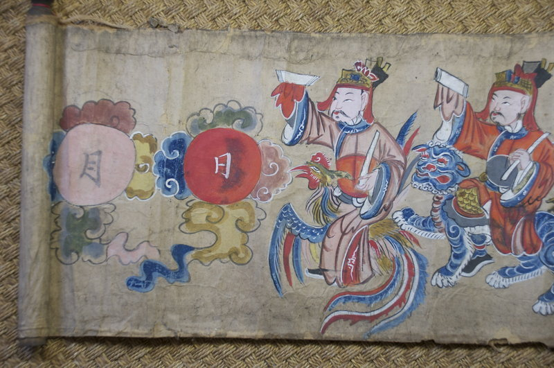 Important and Rare Taoist Temple Banner