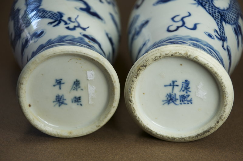 A Pair of Small Porcelain Vases, Qing Dynasty
