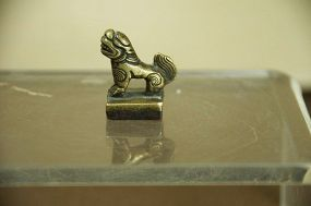 Very Rare Small Seal, China, Ming Dynasty