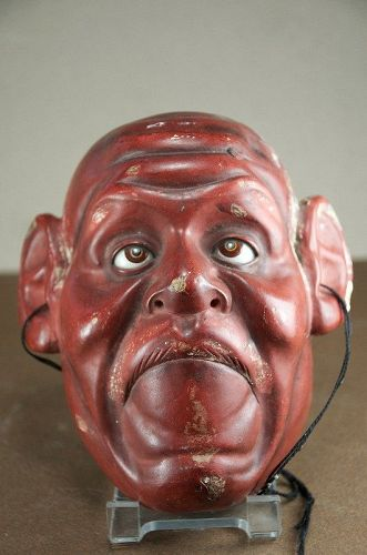 Small Kyogen Theater Mask, Japan, 19th C.