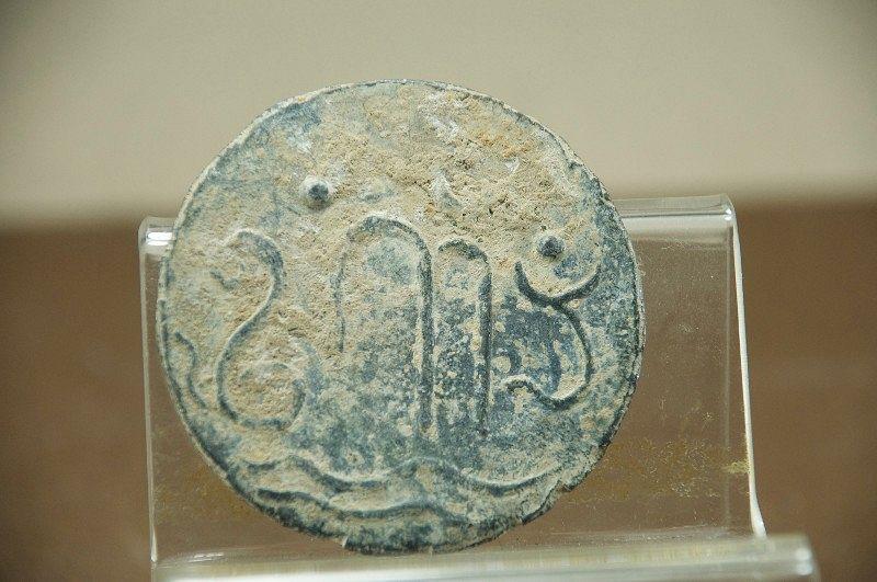 Medallion # 2, Tin Alloy, Ca. 15th-18th C.