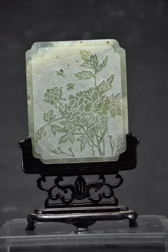 Jade Small Screen, China, 19th C.