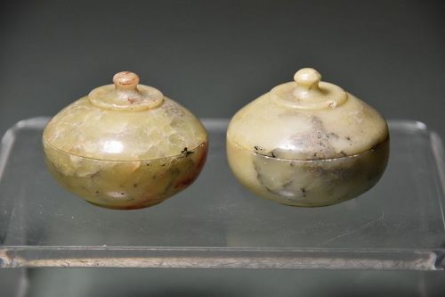A Pair of Small Jars, Jade, China, Qing Dynasty