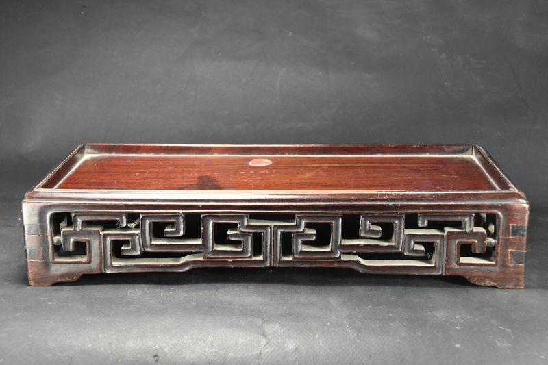 Hongmu Display Table, China, 19th C.
