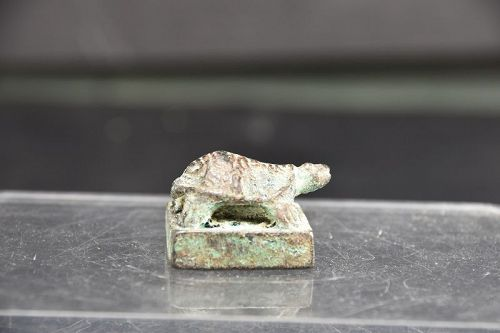 Small Bronze Seal, China, Ming Dynasty