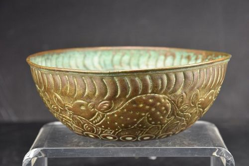 Bronze Bowl, Islamic Art, Early 19th C.