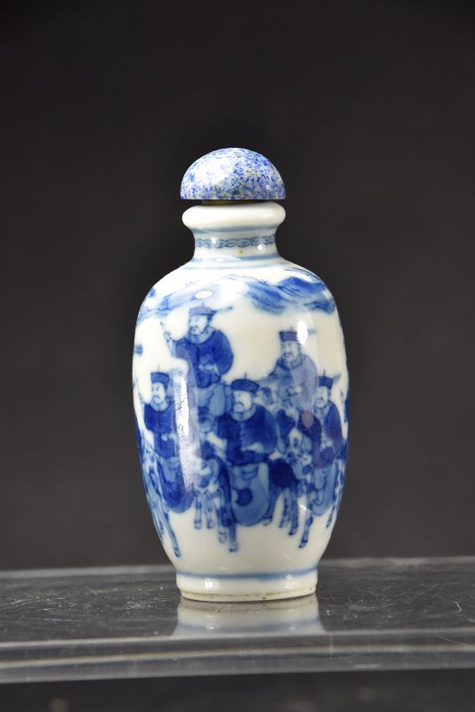 Baluster Shape Snuff Bottle, China, Early 19th C.